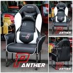 เก้าอี้เกมส์ เก้าอี้ปรับนอน Panther