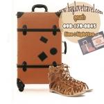กระเป๋าเดินทางวินเทจ รุ่น retro brown น้ำตาลคาดดำ ขนาด 26 นิ้ว