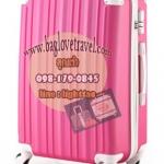 กระเป๋าเดินทางไฟเบอร์ รุ่น newColorful ชมพูขอบขาว ขนาด 28 นิ้ว