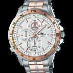 นาฬิกา คาสิโอ Casio Edifice Chronograph รุ่น EFR-547SG-7AV สินค้าใหม่ ของแท้ ราคาถูก พร้อมใบรับประกัน