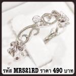 แหวนเพชร CZ รหัส MR521RD