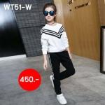 WT51-W ชุดเซตเสื้อแขนยาวสีขาว+กางเกงดำ ผ้าคอตต้อลเนื้อดี