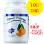 Lynae Vitamin c with Bioflavonoids 100 Coated Tablets -BIG SIZE- ทานได้เกือบ 4 เดือน สำเนา