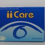 Mega We Care ii Care (บิลเบอร์รี่สกัด+ลูติน+เบต้าเคโรทีน) 30 แคปซูล