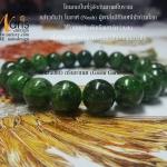 โกเมนเขียว กรีนกาเนต (Green Garnet)ขนาดเม็ด10.30mm น้ำหนัก 33 g