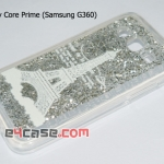 เคส Galaxy Core Prime (Samsung G360) - เคสยางกากเพชร