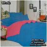 ผ้าปูที่นอนสีพื้น เกรด A สีฟ้าเข้ม ขนาด 5 ฟุต 5 ชิ้น