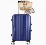 กระเป๋าเดินทางไฟเบอร์ รุ่น Aluminium น้ำเงิน ขนาด 28 นิ้ว