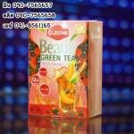 ชาเขียว บิวตี้ กลิ่มเมลอน ตราคลีโอมี่ Beauti Green Tea Malon Flavour Cleo'me Brand 1@199 ร้านไฮยาดี้ทีเค 090-7565658