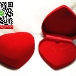 กล่องใส่เครื่องประดับกำมะหยี่รูปหัวใจ