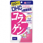 60วัน DHC Collagen คอลลาเจน ลดริ้วรอย เพิ่มความเต่งตึง เนียนลื่นของผิว สำเนา