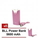 BLL Powebank 5600 mAh ( สีชมพู ) ซื้อ 1 แถม 1