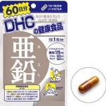 DHC Zinc (60วัน) รักษาสิว ลดผิวมัน บำรุงผม ป้องกันผมร่วง เพิ่มภูมิคุ้มกันโรคต่างๆให้กับร่างกาย ชะลอความแก่ ร่างกายแข็งแรงสุขภาพดี