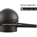 Samson Applicator Sprayer