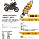 โช๊ค Ohlins สำหรับ Kawasaki Versys650