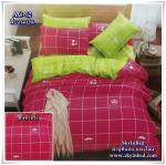 ผ้าปูที่นอนลายมงกุฎ ลายตาราง เกรด A ขนาด 6 ฟุต(5 ชิ้น)[สีบานเย็น]