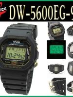 นาฬิกา คาสิโอ Casio G-Shock Standard Digital รุ่น DW-5600EG-9V สินค้าใหม่ ของแท้ ราคาถูก พร้อมใบรับประกัน