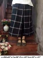 กางเกงกระโปรงผ้าฝ้าย เนื้อนิ่ม ลายเส้นตาราง สไตล์ญี่ปุ่น สีดำ
