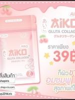 ไอโกะ กลูต้า คอลลาเจน Aiko Gluta Collagen