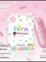 วิตามิน ชิโนบิ Vitamin SHi-No-Bi By Fern