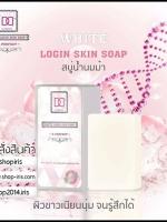 สบู่น้ำนมม้า ดี เพอร์เฟค ไวท์เทนนิ่ง โซป D-Perfect Whitening Soap