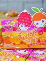 ส้มป่อย sliming extra แบบชงดื่ม by ovi สูตรใหม่
