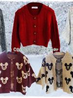 Cardigan-Sweater เสื้อกันหนาว ใส่อุ่น 4 แบบคละ