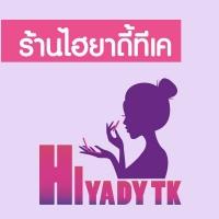 ร้านHiyadyTK Shop 090-7565657, 090-7565658