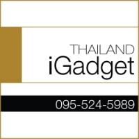 Thailand iGadget