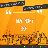ร้านlady-honey