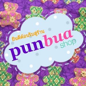 Punbua Shop