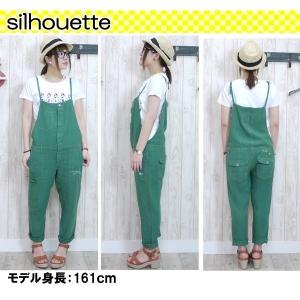 lime.inc เอี๊ยมกางเกงขายาวสไตล์ญี่ปุ่น