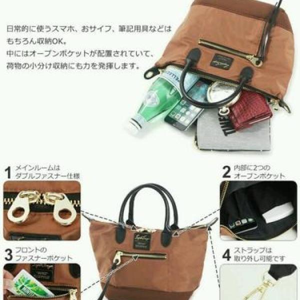 รูปภาพสินค้า Legato Largo shoulder bag size mini พร้อมส่ง!!!