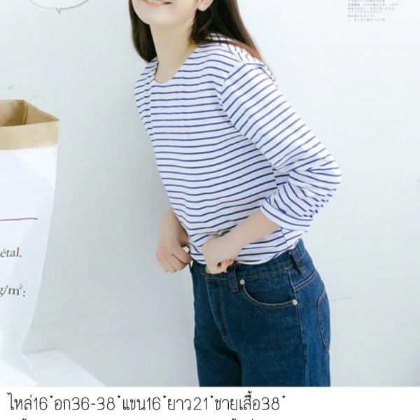 รูปภาพสินค้า Sunnycoolstuff เสื้อยืด รุ่น Little gal