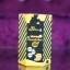 กันแดดน้ำผึ้งป่า Honey Foundation by B'secret ราคาส่งร้านคุณอลิส thumbnail 1