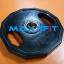 ขาย แผ่นน้ำหนักขนาด 2 นิ้ว (50 MM.) โอลิมปิก ทรง 12 เหลียม รูเสียบแบบสแตนเลส 12 Edges Rubber Coated Op Plate With Stainless Steel Ring 50 MM. thumbnail 5
