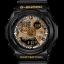 นาฬิกา คาสิโอ Casio G-Shock Standard Analog-Digital รุ่น GA-300A-1A สินค้าใหม่ ของแท้ ราคาถูก พร้อมใบรับประกัน thumbnail 1