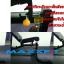 เก้าอี้ยกดัมเบล MAXXFiT รุ่น AB 104 thumbnail 12