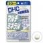 DHC Multi Mineral 20วัน 60เม็ด รวมแร่ธาตุที่จำเป็นต่อร่างกาย แข็งแรงแน่นอน สำเนา