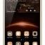 Huawei Y5II สมาร์ทโฟน 4G LTE กล้อง 8ล้าน ความจำ 8GB แถมฟรี ฟิล์มกันรอย 250 บาท (Gold) thumbnail 5
