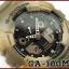 นาฬิกา คาสิโอ Casio G-Shock Special Color Models รุ่น GA-100MM-5A สินค้าใหม่ ของแท้ ราคาถูก พร้อมใบรับประกัน thumbnail 7