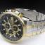 นาฬิกา คาสิโอ Casio Edifice Chronograph รุ่น EFR-549SG-1AV สินค้าใหม่ ของแท้ ราคาถูก พร้อมใบรับประกัน thumbnail 4