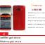 "i-516 S8 3G จอ 5.5""นิ้ว Ram 2/16 GB กล้องหน้า 5 /หลัง 13 MP แถม เคสซิลิโคน+ฟิล์ม thumbnail 1"
