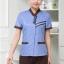 D6002007 ชุดพนักงานทำความสะอาดแขนสั้นโรงแรม รีสอร์ทร้านอาหาร (พรีออเดอร์) รอสินค้า 3 อาทิตย์หลังโอน thumbnail 3