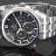 นาฬิกา คาสิโอ Casio Edifice Chronograph รุ่น EFR-537D-1AV สินค้าใหม่ ของแท้ ราคาถูก พร้อมใบรับประกัน thumbnail 2