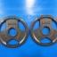 แผ่นน้ำหนักดัมเบลบาร์เบล Dumbbell Barbell Hammerton ขนาด 2 นิ้ว (50 MM.) thumbnail 2