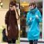 KW5711003 เสื้อกันหนาวสาวเกาหลี คอปก มีฮูด แต่งลายวินเทจ (พรีออเดอร์) แฟชั่นเกาหลี รอ 3 อาทิตย์หลังชำระเงิน thumbnail 1