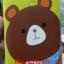 iTAB 705 HW1 - Bear thumbnail 1