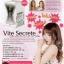 Verana Vite Secret 30 Capsules thumbnail 2