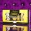 OWhite Extra Set,เซ็ตครีมโอไวท์ เอ็กซ์ตร้า ครบเซตในกล่องเดียว ฝ้า กระ จุดด่างดำ thumbnail 1
